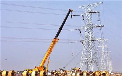 我国有能力做到保障能源安全稳定供应